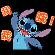 สติ๊กเกอร์ไลน์ Talking Stitch Stickers