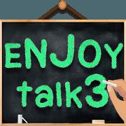 สติ๊กเกอร์ไลน์ enjoy talk3