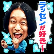 สติ๊กเกอร์ไลน์ สุดยอด! สติกเกอร์ Nagano