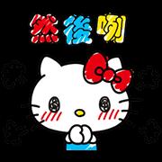 สติ๊กเกอร์ไลน์ Hello Kitty's Quick Replies!