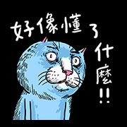 สติ๊กเกอร์ไลน์ Egg Head's Cat Roommate Three
