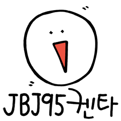 JBJ95 Kenta Character Stickers