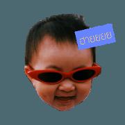 สติ๊กเกอร์ไลน์ baby aorjao