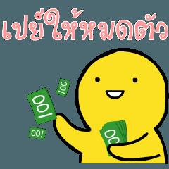 Yellow Yellow ! x 9 Love Love