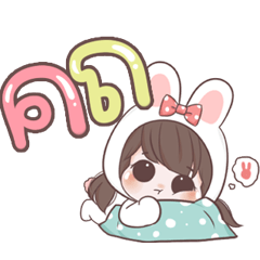 Bunny Noi
