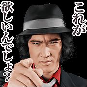 สติ๊กเกอร์ไลน์ ยูซะกุ มัตสึดะ แห่ง Tantei Monogatari