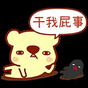 สติ๊กเกอร์ไลน์ Sana Part 5: Chat