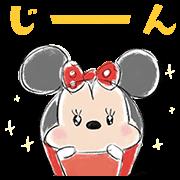 สติ๊กเกอร์ไลน์ Disney Tsum Tsum (นุ่มนิ่มกว่าเก่า)