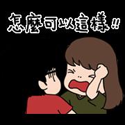 สติ๊กเกอร์ไลน์ Aida & KiKi - Quarrelsome Lovers