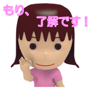 สติ๊กเกอร์ไลน์ Mori Woman Sticker 3D
