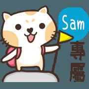 สติ๊กเกอร์ไลน์ Name sticker_Sam