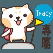 สติ๊กเกอร์ไลน์ Name sticker_Tracy