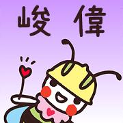 สติ๊กเกอร์ไลน์ Happy Beebuu* JunWei only