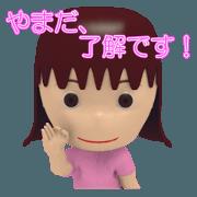 สติ๊กเกอร์ไลน์ Yamada Woman Sticker 3D