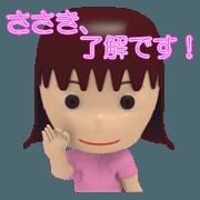 สติ๊กเกอร์ไลน์ Sasaki Woman Sticker 3D