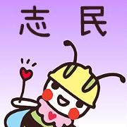 สติ๊กเกอร์ไลน์ Happy Beebuu* JeMing only