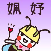 สติ๊กเกอร์ไลน์ Happy Beebuu* PeiYu2 only