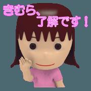 สติ๊กเกอร์ไลน์ Kimura Woman Sticker 3D