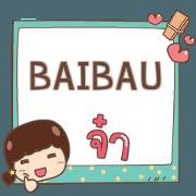 สติ๊กเกอร์ไลน์ BAIBAU จ๋า V.1 e