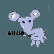 สติ๊กเกอร์ไลน์ childrenstamp-yua