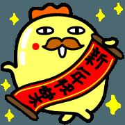 สติ๊กเกอร์ไลน์ chicken KING happy chinese year