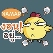 สติ๊กเกอร์ไลน์ NAMAP นี่ไก่ใช่มั้ย e