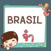 สติ๊กเกอร์ไลน์ BRASIL จ๋า V.1 e