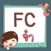 สติ๊กเกอร์ไลน์ FC จ๋า V.1 e