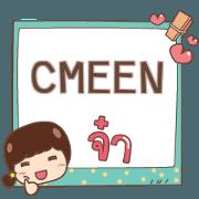 สติ๊กเกอร์ไลน์ CMEEN จ๋า V.1 e