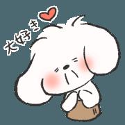สติ๊กเกอร์ไลน์ Poodle Grandpa sticker2
