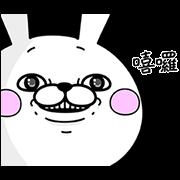 สติ๊กเกอร์ไลน์ Rabbit100% in Motion