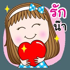 สวี้ตเกิร์ล : ส่งรักสดใส หัวใจฟรุ้งฟริ้ง