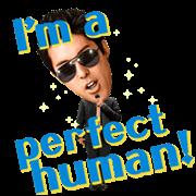 สติ๊กเกอร์ไลน์ PERFECT HUMAN สติกเกอร์พร้อมเพลง