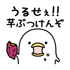 うるせぇトリ★動く | StampDB - LINEスタンプランキング