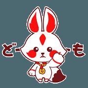 สติ๊กเกอร์ไลน์ Kokon's HANJO Sticker
