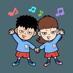 おちょぼ口兄妹の幼稚園奮闘記