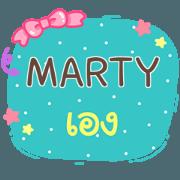 สติ๊กเกอร์ไลน์ MARTY เอง V.1 e
