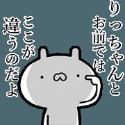 สติ๊กเกอร์ไลน์ Clear nose sticker[Ritu-cyan]