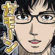 สติ๊กเกอร์ไลน์ Fukuya Master #01