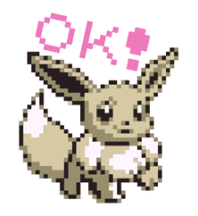 Pokémon Pixel Artwork and Sounds! sticker #12344671
