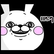 สติ๊กเกอร์ไลน์ Rabbit100% ดุ๊กดิ๊กแรง