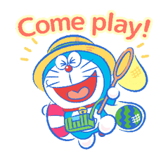 Doraemon's Moving Summer Vacation sticker #12036278