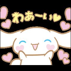 シナモロール アニメ♪   LINE STORE