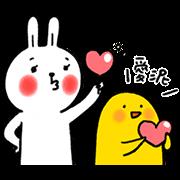 สติ๊กเกอร์ไลน์ Lazy Rabbit & Mr.Chu: On the Move 2