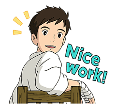 From Up on Poppy Hill sticker #12458523