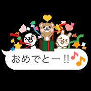 สติ๊กเกอร์ไลน์ Cutie Chatty Friends. - Animated!