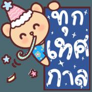 สติ๊กเกอร์ไลน์ สงกรานต์ ลอยกระทง ปีใหม่
