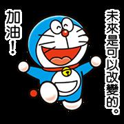 สติ๊กเกอร์ไลน์ Doraemon's Animated Adages