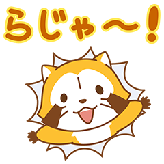 LINEスタンプランキング(StampDB) | ラスカル&タンガ☆ポップアップスタンプ