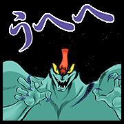 สติ๊กเกอร์ไลน์ ตัวละครทรงพลังของโก นากาอิ
